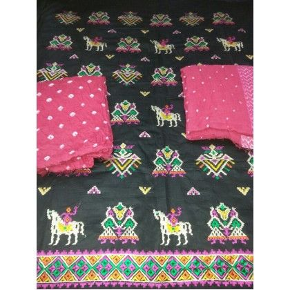 Kutchi Embroidery Dress Material (KD0101)