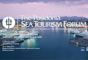 Σεμινάριο για την προώθηση της Ελληνο-Κινεζικής συνεργασίας στον τομέα του Θαλάσσιου Τουρισμού