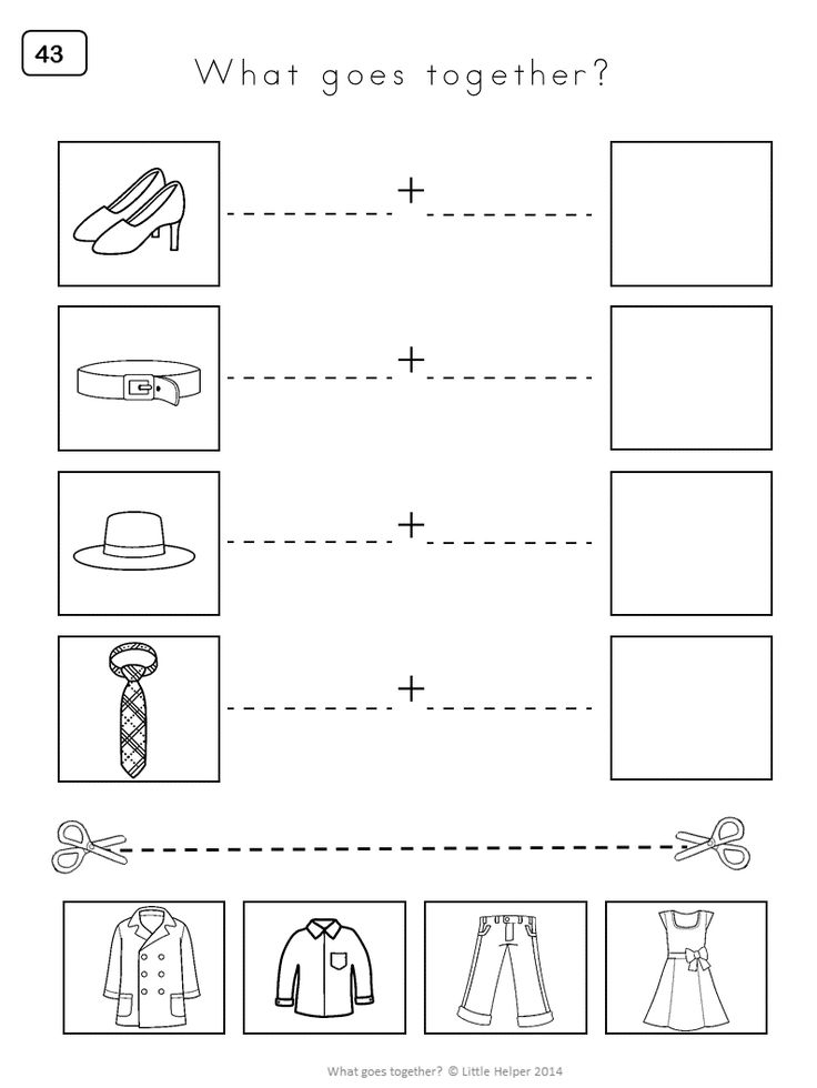 359 best My teaching resources images on Pinterest   Art lessons ...