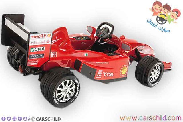 سيارات سباق اطفال الجزء الثاني Race Cars Toy Car Racing