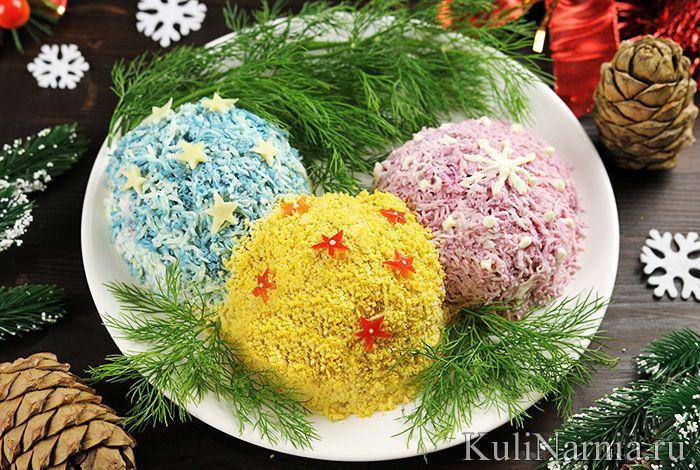 Салат Елочные шары приготовление