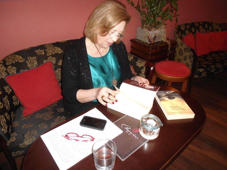Από την παρουσίαση του βιβλίου στην Κοζάνη