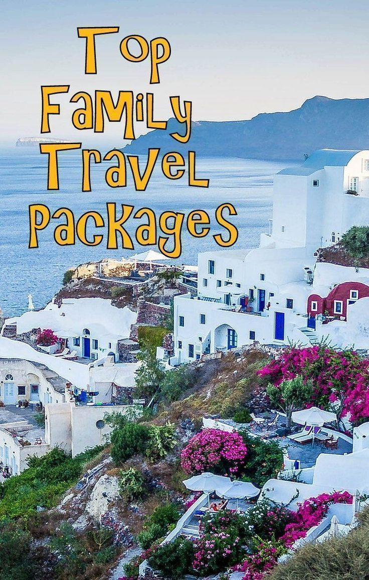 Travel Deals with Kids: Family friendly budget travel destinations. Where to find last minute and package deals and discounts. http://www.my-family-vacation-ideas.com/family-vacation-packages.html #cheapvacationideaswithkids #traveldeals #budgettravelfamily #familyvacationdestinationskids #familyvacationideaskids