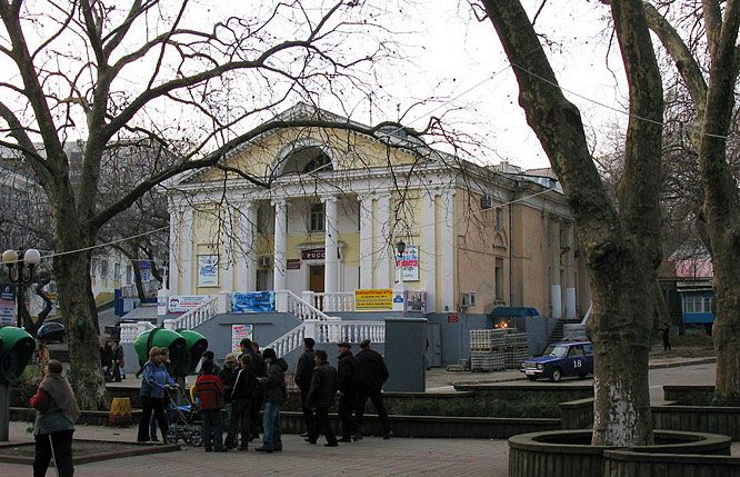 Фото: Туапсе, кинотеатр «Россия»
