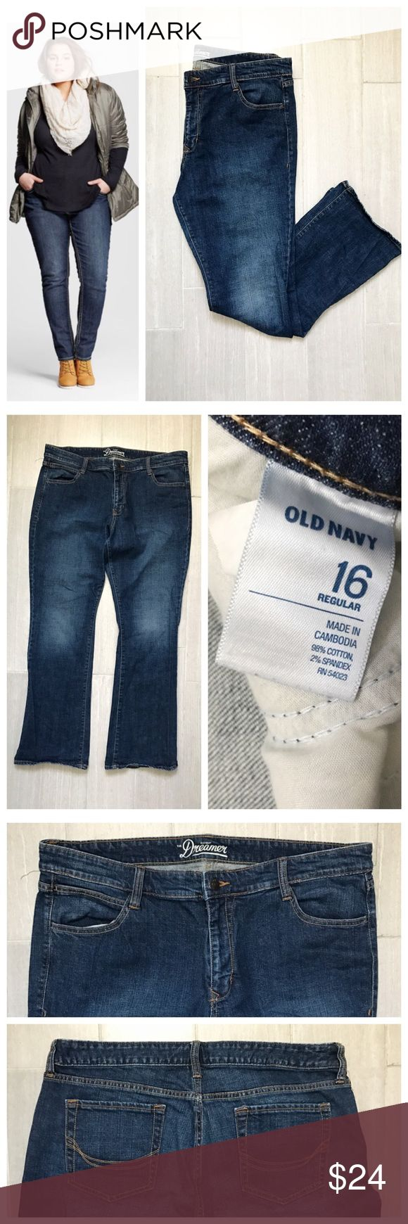 """Old Navy Jeans Denim jeans from Old Navy """"the dreamer"""". First photo on left not actual item just showing for style! BUNDLES 20% OFF 🎉 Old Navy Jeans"""