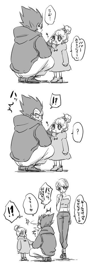 「DBツイッタログ 6」/「ミイコ」の漫画 [pixiv]