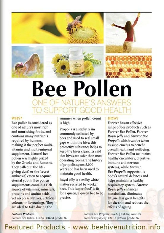 Forever Living Products provide amazing things for your body from head to toe!. Our bee pollen is excellent for anyone who suffers with asthma or hayfever and is also brilliant for boosting energy. Not only is it an antihistamine, it's also a natural antibacterial , anti fungal, antiviral and a natural antibiotic. To find out more about these products or to order go to Http:/www.ainesaloe.flp.com N.B if you are allergic to bees or bee products please do not take.