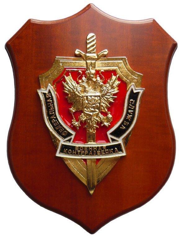 KGB - SERVIZI SEGRETI RUSSI