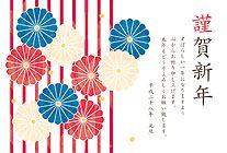 和風・日本風 - 年賀状2016無料イラスト素材集