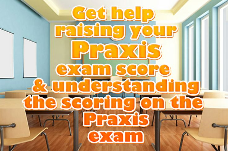 The Educational Testing Service administers Praxis tests. These tests measure the skills and knowledge exhibited by candidates for teaching jobs. If you're studying to take the Praxis exam, be sure to check this out! This website will give you information on how to raise your Praxis score and information on how to understand how the Praxis exam is scored. #praxis