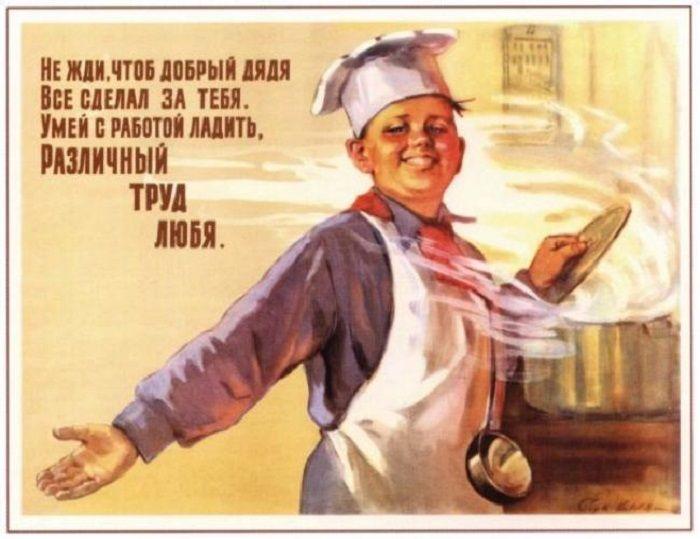 От помощи маме можно перейти к самостоятельному домашнему труду, и снова пример в этом подает пионер.