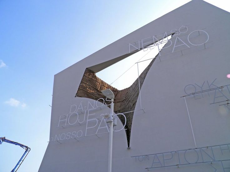 Holy See Pavilion at Expo Milano 2015, Milano, 2015 - quattroassociati