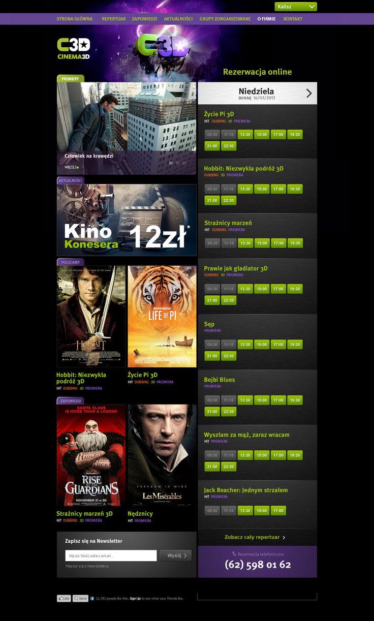 Responsive web design for Cinema3D | pc version