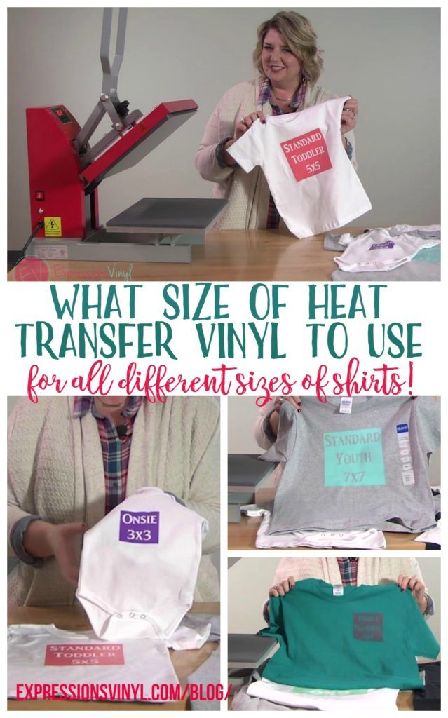 what size of vinyl decal heat transfer vinyl to use for all different size of shirts!
