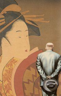 """Cuaderno de lectura: """"La llave maestra"""", Masako Togawa (1962)"""