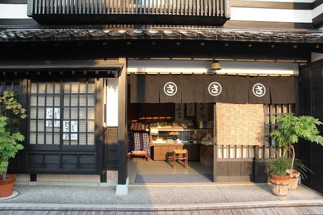 EATspeak: Kanazawa Escape Part 1