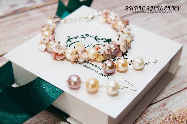 jewelry set wedding jewelry set pearl earrings pearl jewelry set pearl set bracelet opal jewelry opal jewelry set gift for her opal bracelet by OlgaShpiga on Etsy