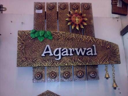 Agrawal name plate