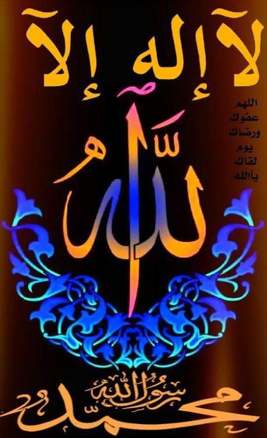 Free Online Istikhara Center Aamil Ms Jaferi onlineistikhara.com/ msjaferi@yahoo.com +923244544864  +6281315996474 Whatsapp, Viber, imo