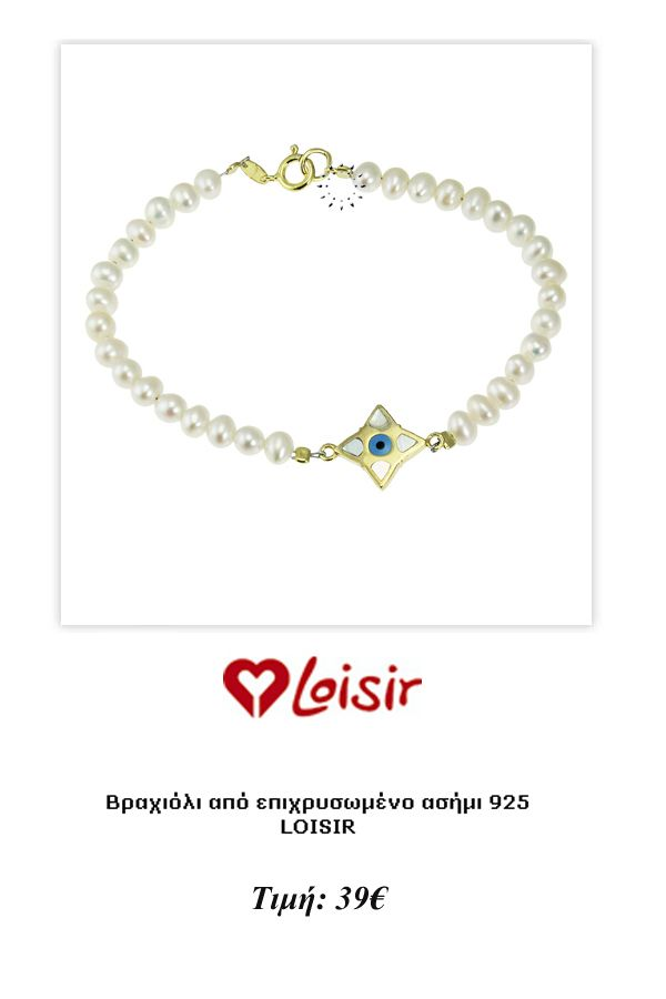 http://www.kosmima.gr/product_info.php?manufacturers_id=39_id=16859