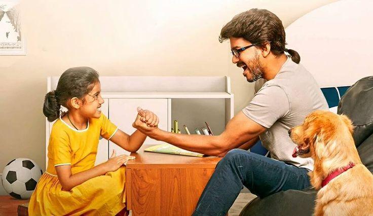 Vijay Baby Nainika New Photos