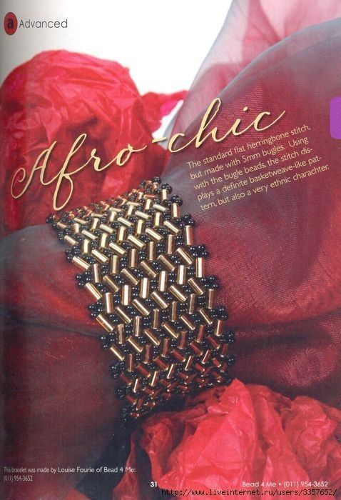 * Standard herringbone but with bugles the patterns is very striking. Schema is in English.