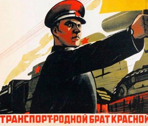 Transport -- rodnoi brat Krasnoi Armii :: Pentecostal and Charismatic Research Archive