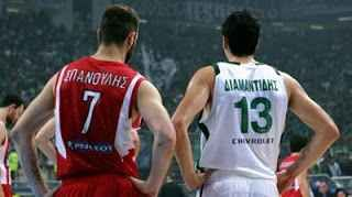 Quello che manca nel basket greco e che non sai l'articolo parla della mancanza di internazionalizzazione del basket greco e del fatto che neppure la lega nazionale abbia un sito web in lingua inglese o altra lingua differente dal greco che risult