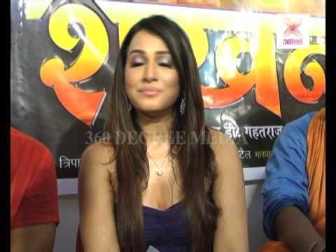 Pakhi hedge start her career with ravi kishan in bhojpuri film nice expr...