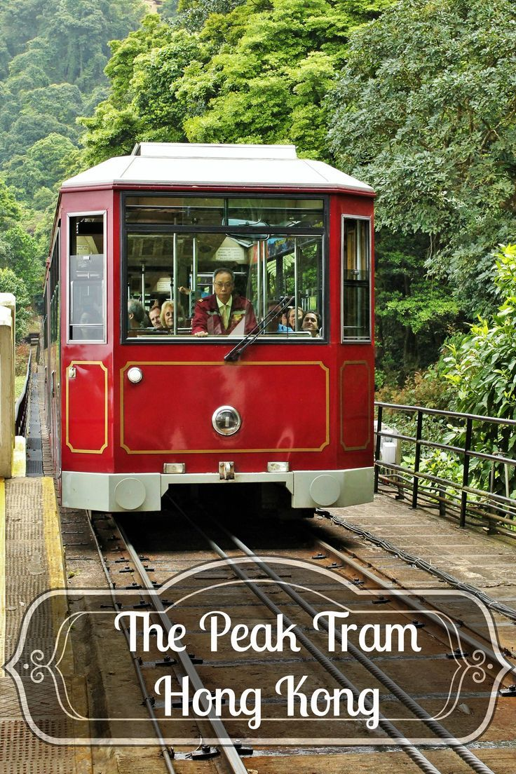 The Peak Tram is the best way to get to The Peak and get those iconic Hong Kong Skyline shots