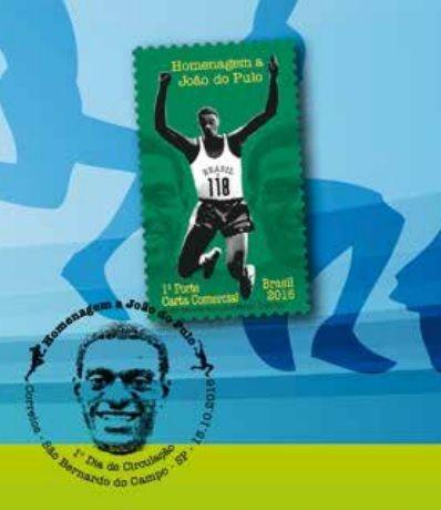 João do Pulo vira tema de selo dos Correios por recorde no salto triplo #globoesporte