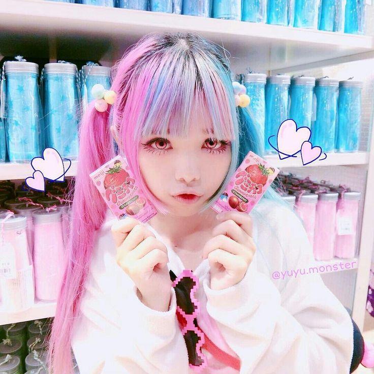 Belle Delphine Anime Ahegeo Cute Kawaii Pink Pastel Fashion Makeup Jjgirls 1