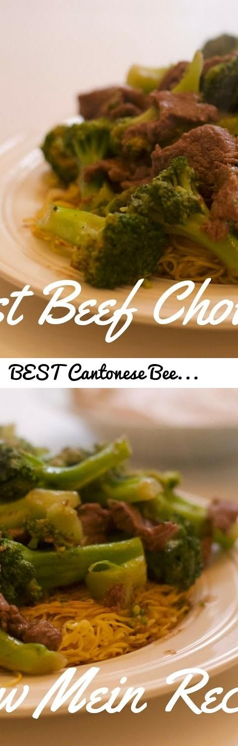 BEST Cantonese Beef Chow Mein Recipe... Tags: iMovie, cantonese cooking, chinese food, beef chow mein cantonese style, chinese recipie, chinese recipie
