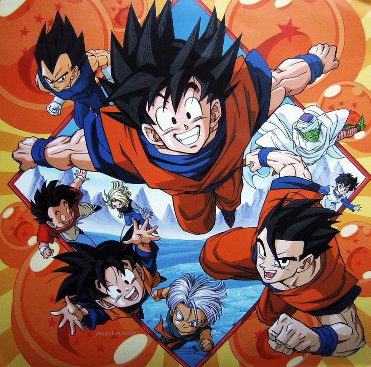 80s & 90s Dragon Ball Art — jinzuhikari: DRAGON BALL Z VINTAGE POSTER ...