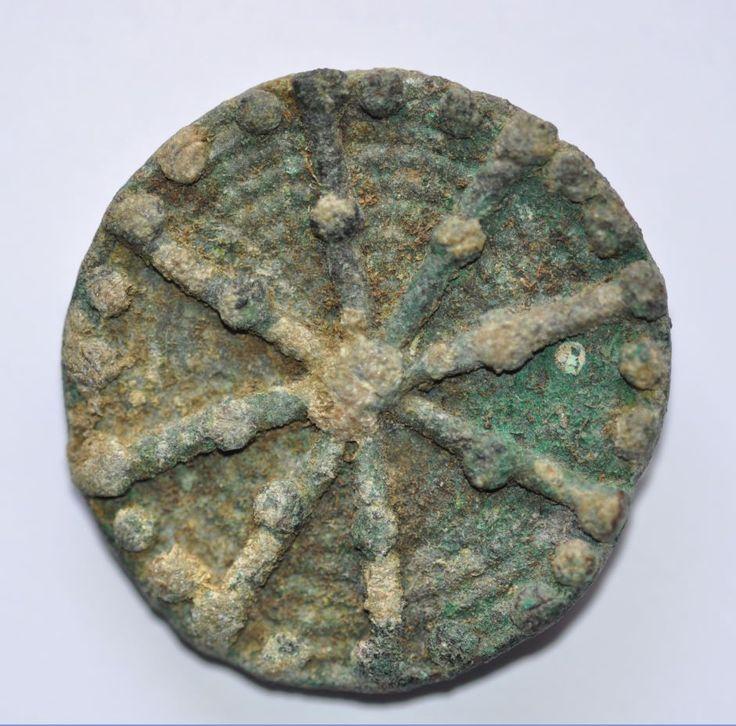 Amlash bronze ring 4, 1st millenium B.C. Private collection