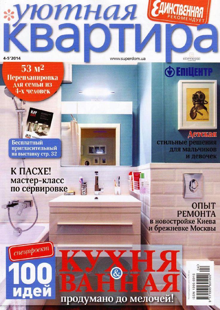ISSUU - Yut kvart 4 5 14 top journals com by dimka