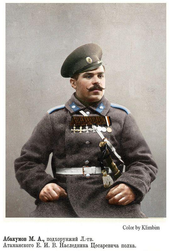 Sergeant Abakumov - Full Cavalier of Saint George - Olga