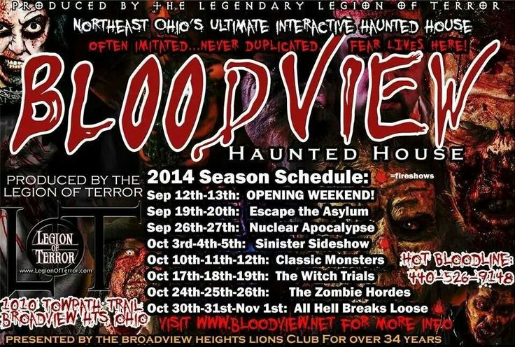 Bloodview opens September 12th!