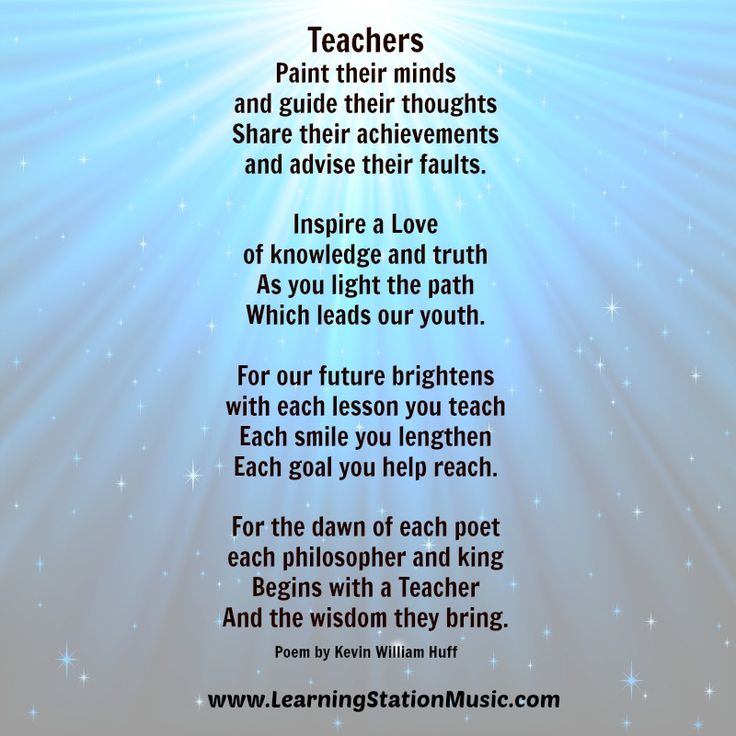 the teachers poem Teacher preparation practice your poem by saying it to family and friends we offer a number of optional writing exercises and lesson plans for teachers.