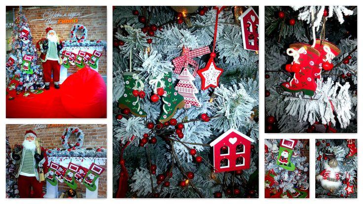 Новогодняя фотозона.Christmas photo zone.