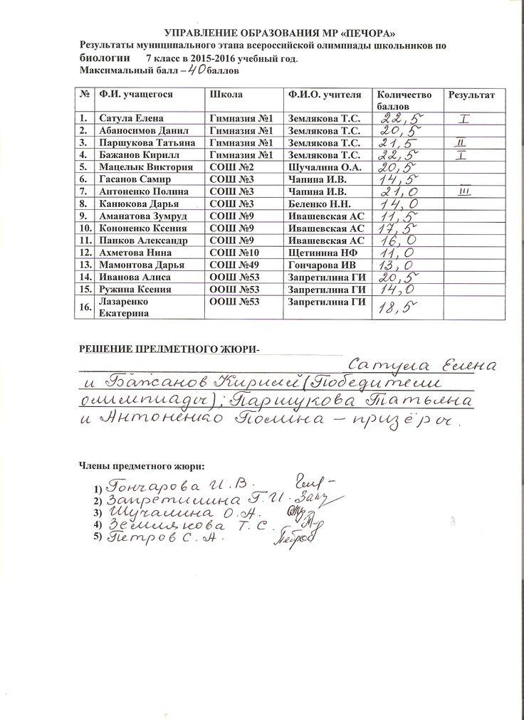 Гдз украинский язык 5 класс автор н в бондаренко упражнение 307 параграф решение