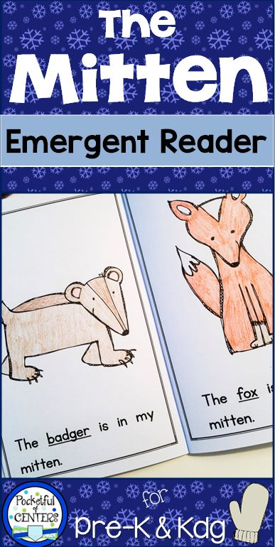 An Emergent Reader based on The Mitten by Jan Brett. A perfect book to read sight words and repetitive text in PreK and Kindergarten.
