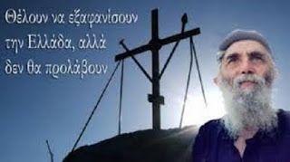 http://tro-ma-ktiko.blogspot.gr/2016/05/blog-post_9120.html