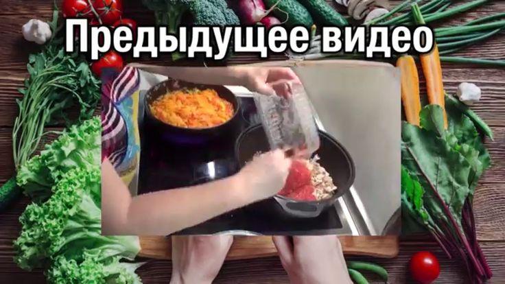 """""""Гречка с мясом"""" быстро и вкусно. видео рецепт"""
