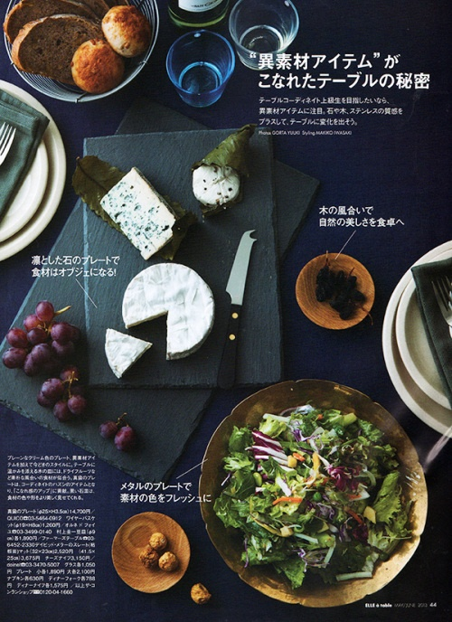 Elle A Table – May