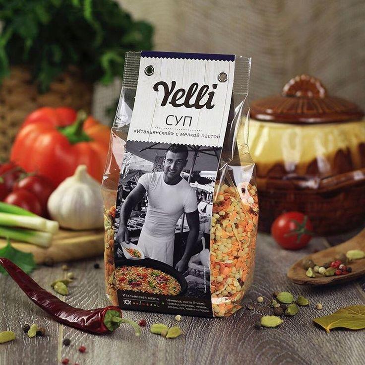Суп #Yelli Итальянский с мелкой пастой - это необычное сочетание чечевицы и мелкой пасты Птитим. У супа отменный вкус, а насыщенный аромат зелени и приправ никого не оставит равнодушным. Содержимого упаковки достаточно для приготовления 4 порций.   Чтобы приготовить лёгкий, но сытный и ароматный суп, нужно высыпать смесь в кипящую воду, варить до готовности, при подаче посыпать тёртым Пармезаном.  #фрешмаркетредиска #Пп #ленинскийпроспект40 #едимдома #rediska #вкуснаяеда #вкуснокакдома…