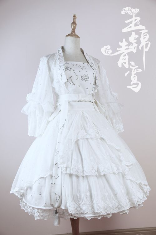 Ancient Starry Night Qi Lolita Bolero + Shirt + Skirt Set