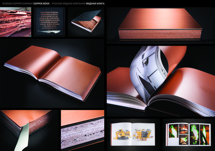 Red Apple - победители: Коммуникационный дизайн | Реклама Маркетинг PR - SOSTAV.RU