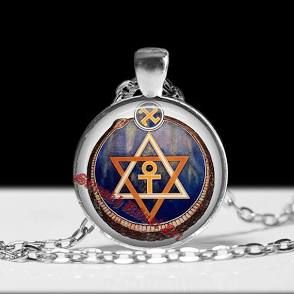 The seal of the Theosophical Society pendant, occult necklace ...