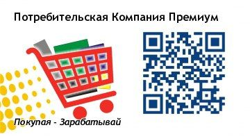 Клуб обзора интернет-магазина «Premium» .   ВКонтакте